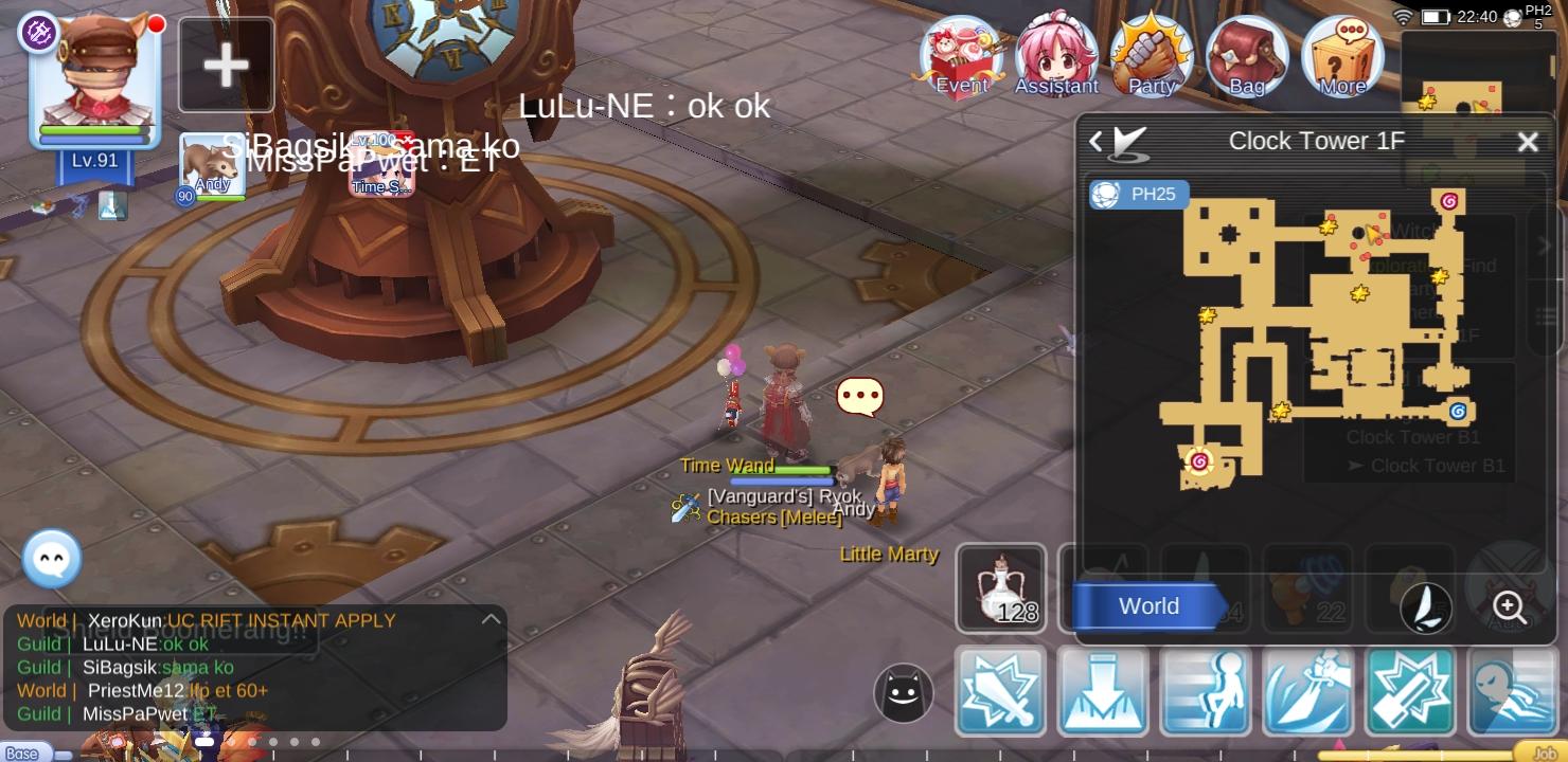 1545230844.Screenshot_20181219-224001.jp